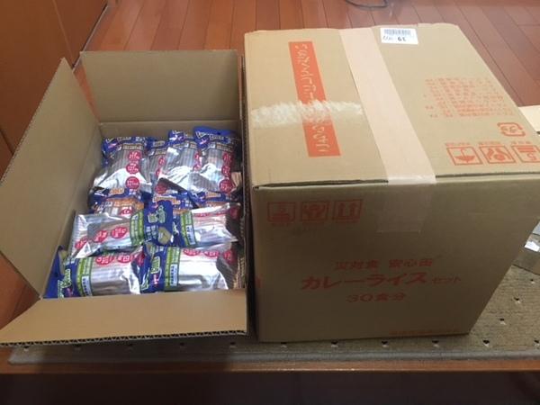 広島の被災地で支援活動を指揮する友人に備蓄食料を送付させて頂きました!