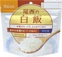 尾西食品 アルファ米 白米 50袋入/箱