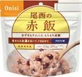 尾西食品 アルファ米 赤飯 50袋入/箱