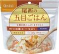 尾西食品 アルファ米 五目ごはん 50袋入/箱