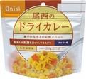 尾西食品 アルファ米 ドライカレー 50袋入/箱