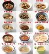 普段のおかずが非常食、おかず15食+ご飯5食セット、2年保存
