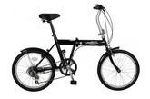 ノーパンク自転車 折畳式 20インチ6段変速 FDB20 6S ブラック