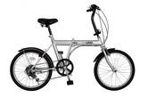 ノーパンク自転車 折畳式 20インチ6段変速 FDB20 6S シルバー