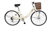 ノーパンク自転車 折畳式 26インチ FDB26 6S オフホワイト