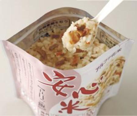 アルファー食品 安心米 白飯 50袋セット