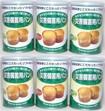 パンの缶詰 災害備蓄用パン3種6缶セット 賞味期限5年