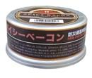 5年保存缶詰め スパイシーベーコン 48食(24缶×2)