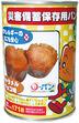 e-パンキャラメルチョコ 24缶/箱 保存期間5年 卵不使用