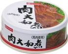 肉大和煮缶詰め 48缶/箱 保存期間3年