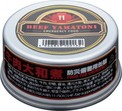 5年保存缶詰め 牛肉大和煮 48食(24缶×2)