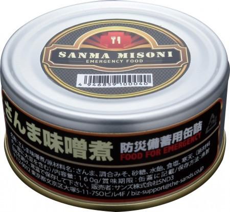 5年保存缶詰め さんま味噌煮 48食(24缶×2)