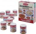 アルパインエア 3日間食糧セット  2号缶×9缶 保存期間10年
