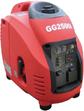 発電機 GG-2500i  ガソリン式